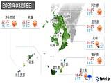 2021年03月15日の鹿児島県の実況天気
