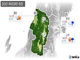 2021年03月15日の山形県の実況天気