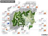 2021年03月16日の関東・甲信地方の実況天気