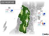 2021年03月16日の山形県の実況天気