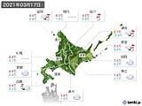 2021年03月17日の北海道地方の実況天気