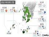 2021年03月17日の鹿児島県の実況天気