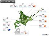 2021年03月18日の北海道地方の実況天気