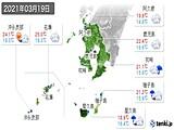 2021年03月19日の鹿児島県の実況天気