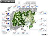 2021年03月20日の関東・甲信地方の実況天気