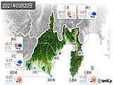 2021年03月20日の静岡県の実況天気