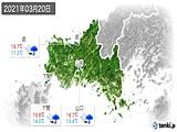 2021年03月20日の山口県の実況天気