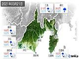 2021年03月21日の静岡県の実況天気
