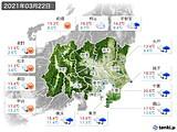 2021年03月22日の関東・甲信地方の実況天気