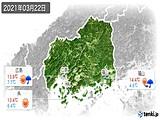 2021年03月22日の広島県の実況天気