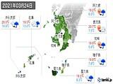 2021年03月24日の鹿児島県の実況天気