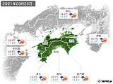 2021年03月25日の四国地方の実況天気