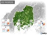 2021年03月25日の広島県の実況天気