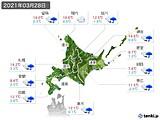 2021年03月28日の北海道地方の実況天気