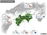 2021年03月28日の四国地方の実況天気