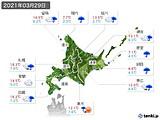 2021年03月29日の北海道地方の実況天気