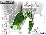 2021年03月29日の静岡県の実況天気