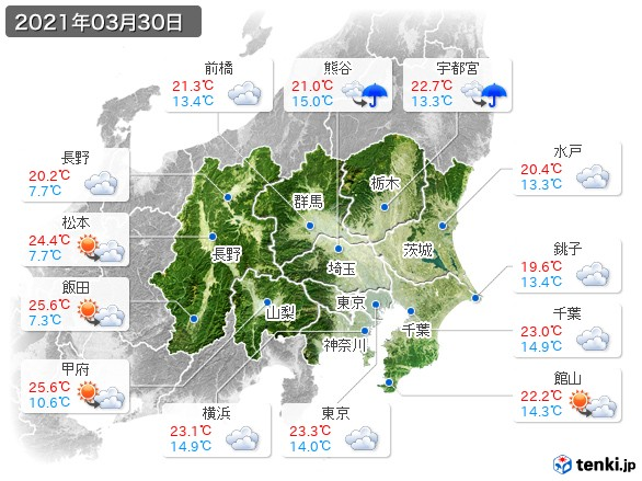関東・甲信地方(2021年03月30日の天気