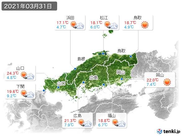 中国地方(2021年03月31日の天気