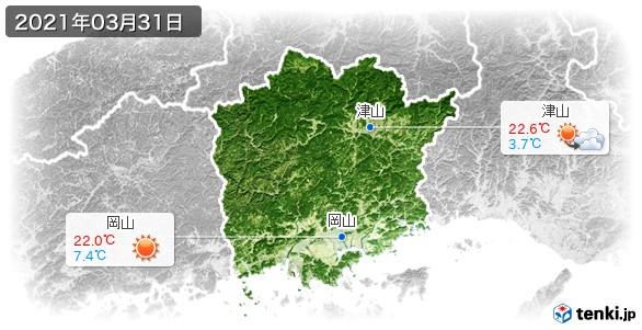 岡山県(2021年03月31日の天気