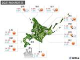 2021年04月01日の北海道地方の実況天気