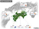 2021年04月01日の四国地方の実況天気