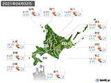2021年04月02日の北海道地方の実況天気
