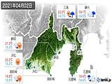 2021年04月02日の静岡県の実況天気