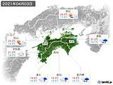 2021年04月03日の四国地方の実況天気