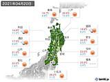 実況天気(2021年04月20日)