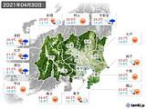 実況天気(2021年04月30日)