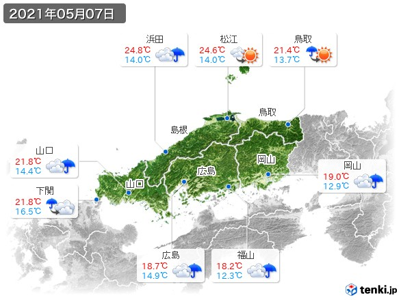 中国地方(2021年05月07日の天気