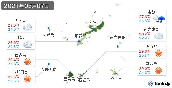 沖縄県(2021年05月07日の天気