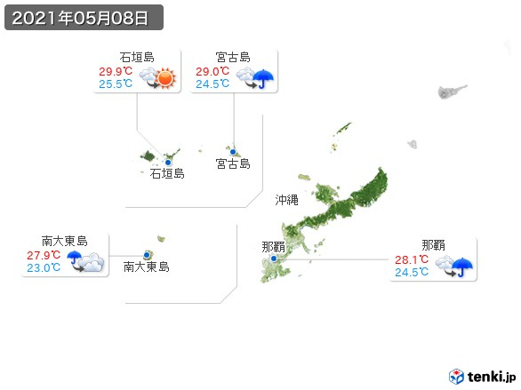 沖縄地方(2021年05月08日の天気