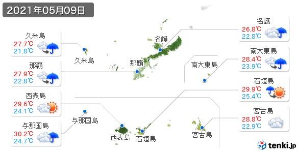 沖縄県(2021年05月09日の天気