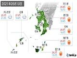 実況天気(2021年05月10日)