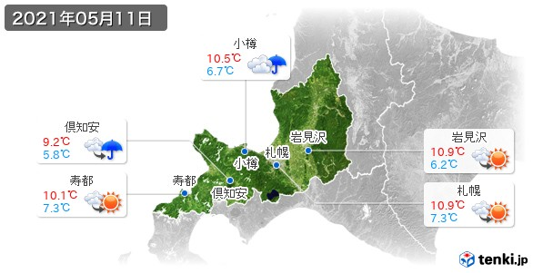 道央(2021年05月11日の天気