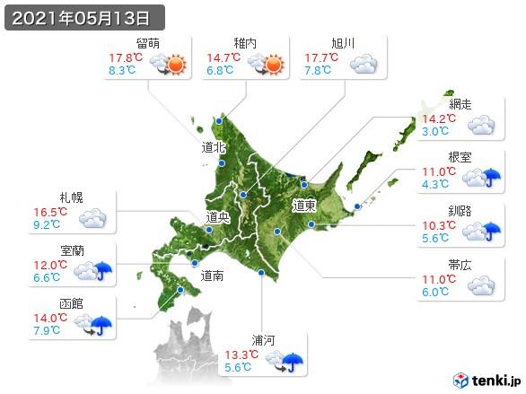 北海道地方(2021年05月13日の天気