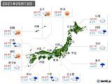 実況天気(2021年05月13日)