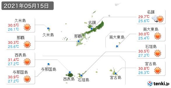 沖縄県(2021年05月15日の天気