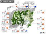 実況天気(2021年05月30日)