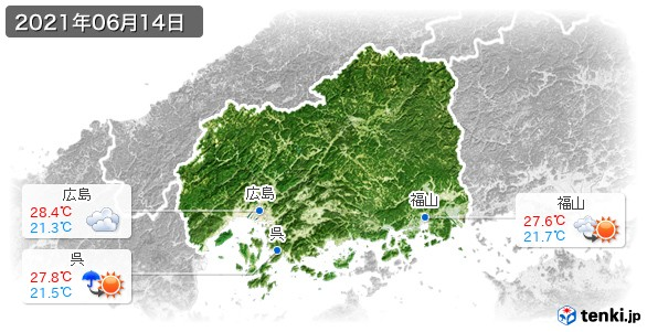 広島県(2021年06月14日の天気