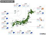 実況天気(2021年06月18日)