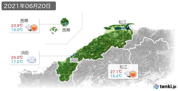 島根県(2021年06月20日の天気