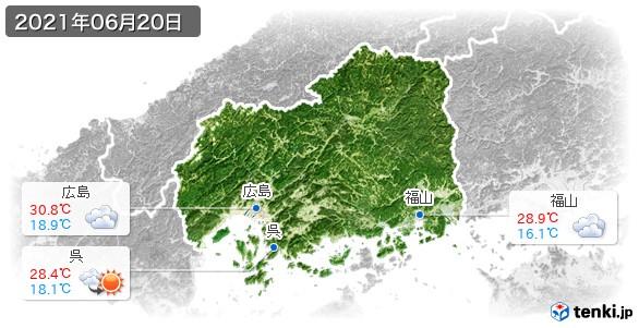 広島県(2021年06月20日の天気