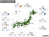 実況天気(2021年06月20日)