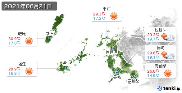 長崎県(2021年06月21日の天気
