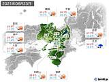 実況天気(2021年06月23日)
