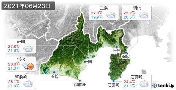 静岡県(2021年06月23日の天気