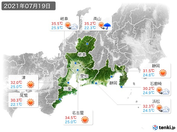 東海地方(2021年07月19日の天気
